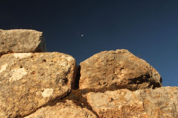 Peru-Stone-Moon